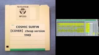 Cosmic Surfin