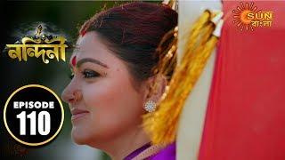 Nandini - Episode 110 | 15th Dec 2019 | Sun Bangla TV Serial | Bengali Serial - yt to mp4