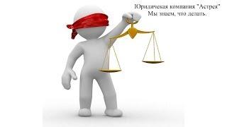 видео Выходное пособие и компенсация при увольнении: расчет, начисление, размер