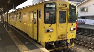 久大本線キハ125系