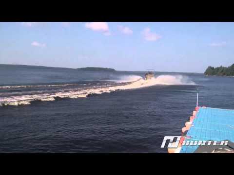 Shuper Моторный катамаран - Hunter