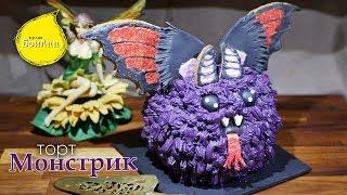 Торт Монстрик мохнатый и веселый