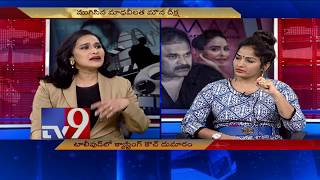 Madhavi Latha condemns RGV comments || Tollywoo...