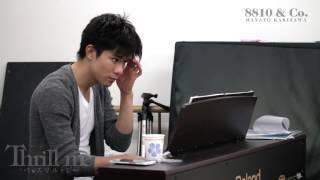 ミュージカル「スリル・ミー」 【日程】 2014年11月7日(金)~24日(月...