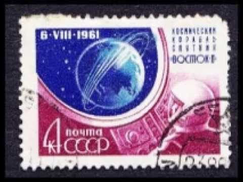 Space Stamps Collection.