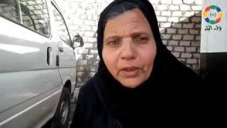 فيديو| «لوبيا» أم البنات.. تحلم بتزويجهن ومسكن مستقل لأسرتها | النجعاوية