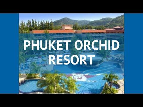 PHUKET ORCHID RESORT 3* Таиланд Пхукет обзор – отель ПХУКЕТ ОРХИД РЕЗОРТ 3* Пхукет видео обзор