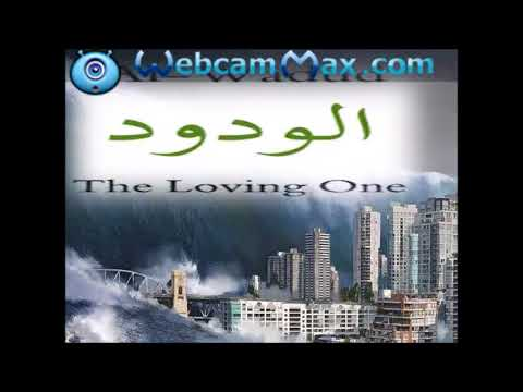 THIS My LOVE O ALLAH --[pop ]--nasheed / music // best / explicity --abdella ame mussa