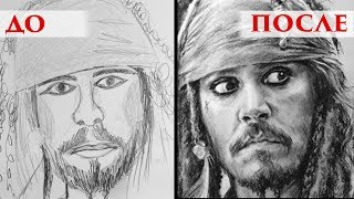 Как научиться рисовать самому с нуля, не имея таланта?