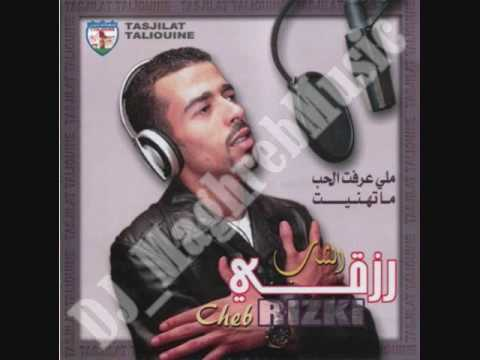 ana el ghaltan machi nti mp3