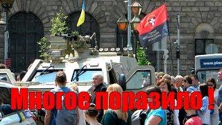Поездка в Украину  ОЧЕНЬ ЖАЛЬ что выкроили только два дня