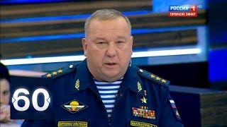 Заявление Героя России Владимира Шаманова: