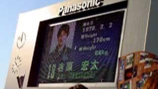 まだ芝生席でのどかな時代でした。柳本や片野坂の名前が・・・。