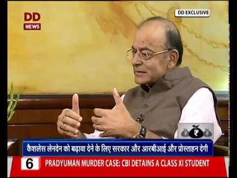 Exclusive interview with Finance Minister Arun Jaitley on the Anniversary of Demonetization