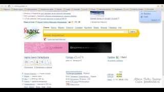 Расположение рекламы в яндекс директ. Весь сок, интернет рекламы. Практика(Ссылка на видео-книгу http://pavelbrutus.ru/videobook/pribilniy_yandex_direct Сайт автора http://pavelbrutus.ru/, 2014-03-08T21:57:22.000Z)