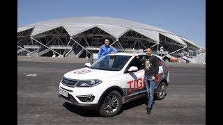 Тест-драйв авто CHERY TIGGO 5 NEW от вратаря «Крыльев Советов» Евгения Конюхова