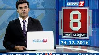 News @ 8 PM | News7 Tamil | 25/12/2016
