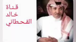 حسين العلي _ فزت الرمش