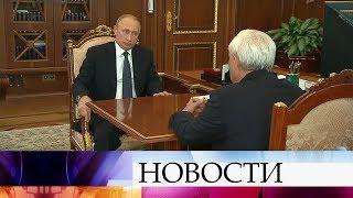 Смотреть видео Президент обсудил с губернатором Санкт-Петербурга социально-экономическое развитие города. онлайн