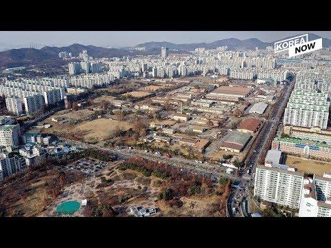 U.S. Finally Returns 4 Military Bases To S. Korea