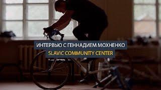 Интервью с контуженным пастором пилигримом из Украины | «Прямая трансляция»