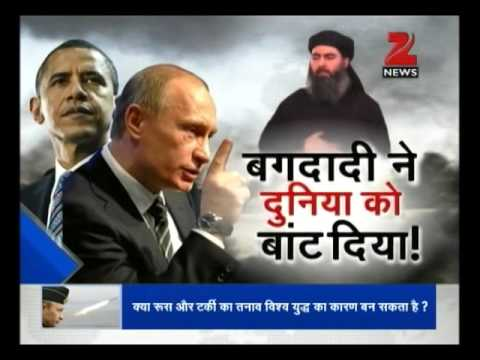 DNA: America standing against old nemesis Russia rather than ISIS