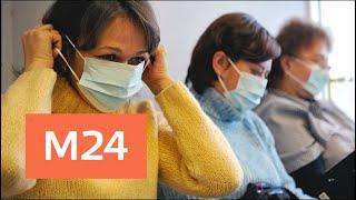 Смотреть видео 25 постояльцев московского хостела госпитализированы в больницу из-за кори - Москва 24 онлайн