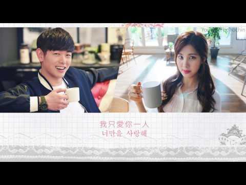 【中字】Hello (Feat. Eric Nam) - 徐玄 Seohyun