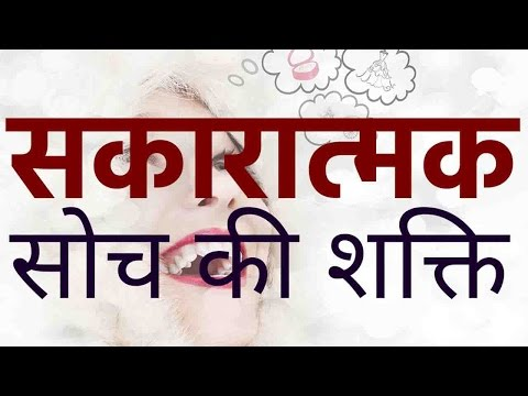power-of-positive-thinking-in-hindi-|-business-strategy-story-in-hindi