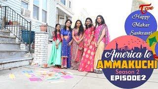 America Lo Ammakuchi | Season 2 | Epi# 2 | Telugu Comedy Web Series | By Radhika Konda | TeluguOne