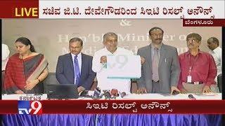 Minister GT Deve Gowda Announces Karnataka CET 2019 Results