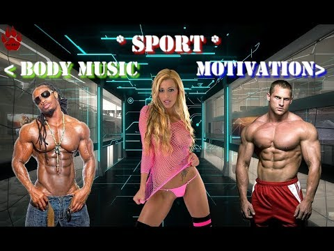 Sport motivation-2017 Крутая музыка для занятия спортом!