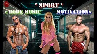 Sport motivation-2018 Крутая музыка для занятия спортом!