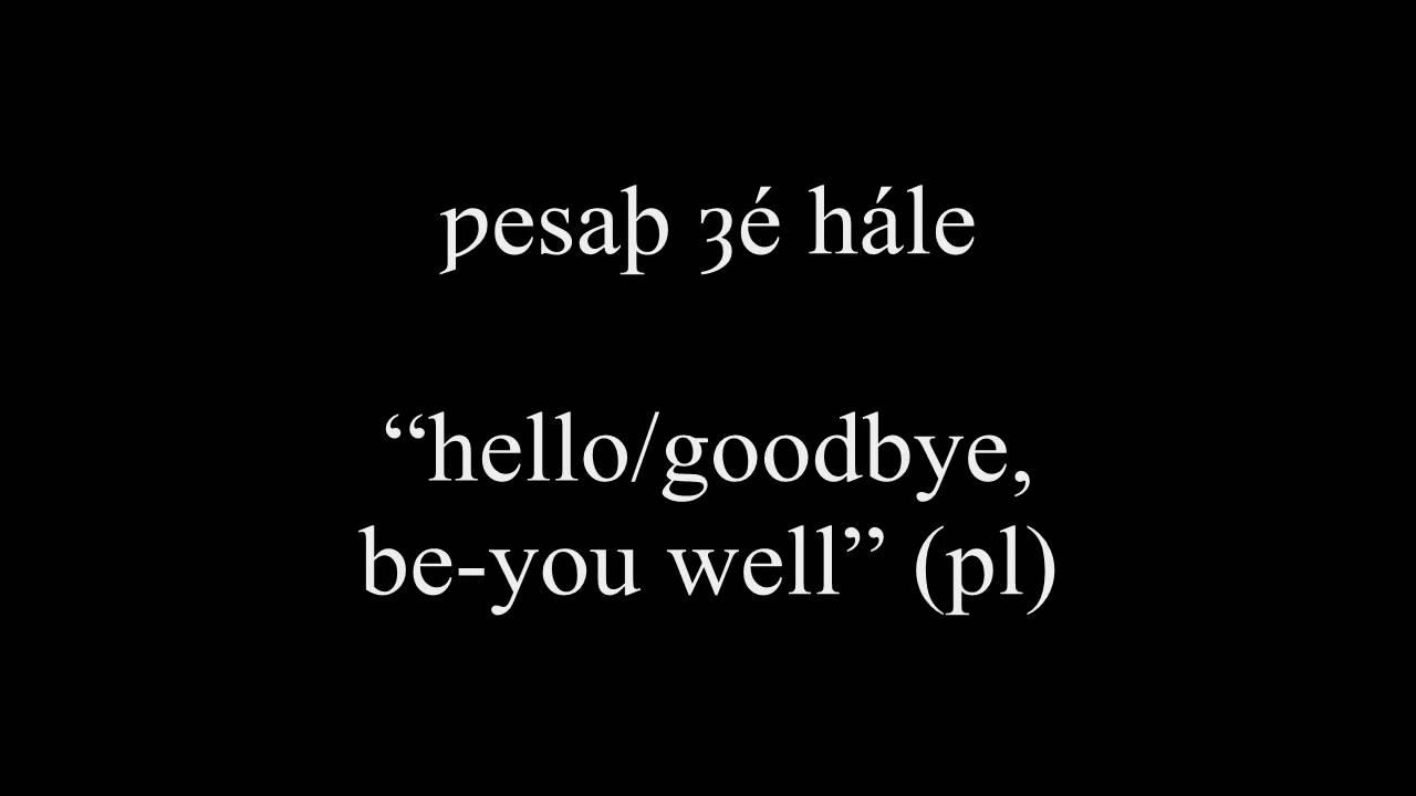 Old English Lesson 2 Basic Phrases Youtube