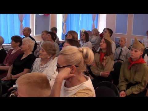 Встреча ветеранов школы-интернат г. Новодвинска 6 мая 2016 года — видео