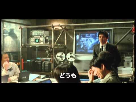 映画『7級公務員』予告編
