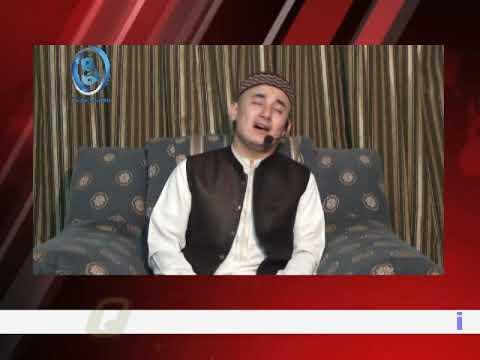 Allah Karam Allah Karam . Abdul Basit Hassani . Khoob Soort Kalam