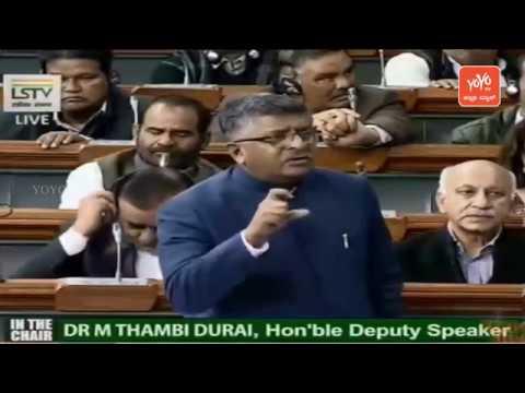 Ravi Shankar Prasad Minister of Law and justice on Triple Talaq Bill in Loksabha   YOYO Kannada News