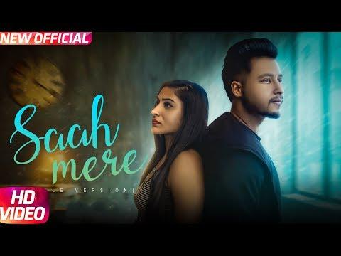 saah-mere-(female-version)- -aman-sukoon-feat-preet-mand- -latest-punjabi-song-2018- -speed-records