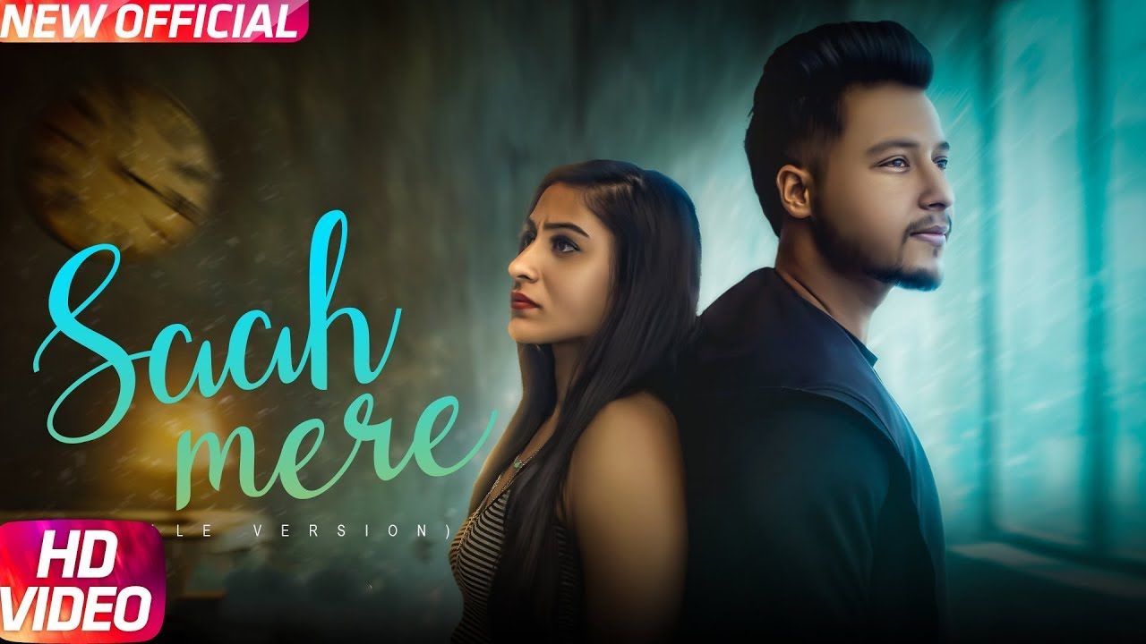 Latest Punjabi Song Saah Mere Sung By Aman Sukoon Punjabi Video