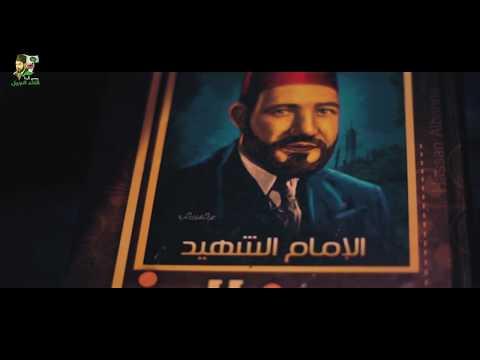 حسن البنا يتحدث إلي جموع الإخوان المسلمين - متلفز