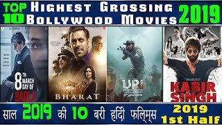 Top 10 Bollywood Movies Of 2019   साल 2019 की 10 बरी हिंदी फिल्म्स   With Box Office Collections.