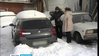Автомобили ярославских должников найдет