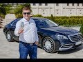 Mercedes-Maybach S560 4MATIC facelift W2