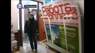 Заработок В Интернете Для Подростков  В Москву На Заработки 2017