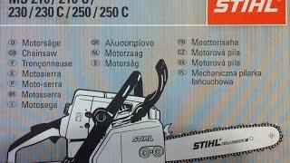 Обзор бензопилы Stihl MS 250