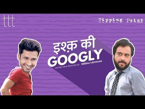 Ishq Ki Googly | Short Film of the Day