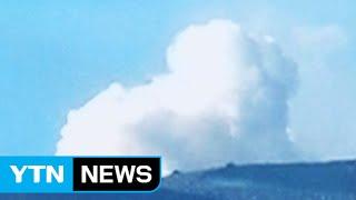 칠레 칼부코 화산 분출로 남미 지역 항공기 운항 차질 …