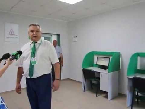 у Новоселиці відкрили...