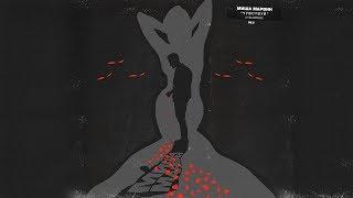 Миша Марвин - Проснись (Премьера трека 2018)